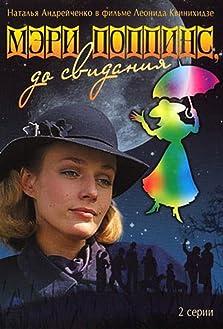 Meri Poppins, do svidaniya (1984 TV Movie)