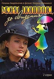 Meri Poppins, do svidaniya