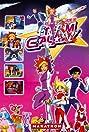 Team Galaxy (2006) Poster