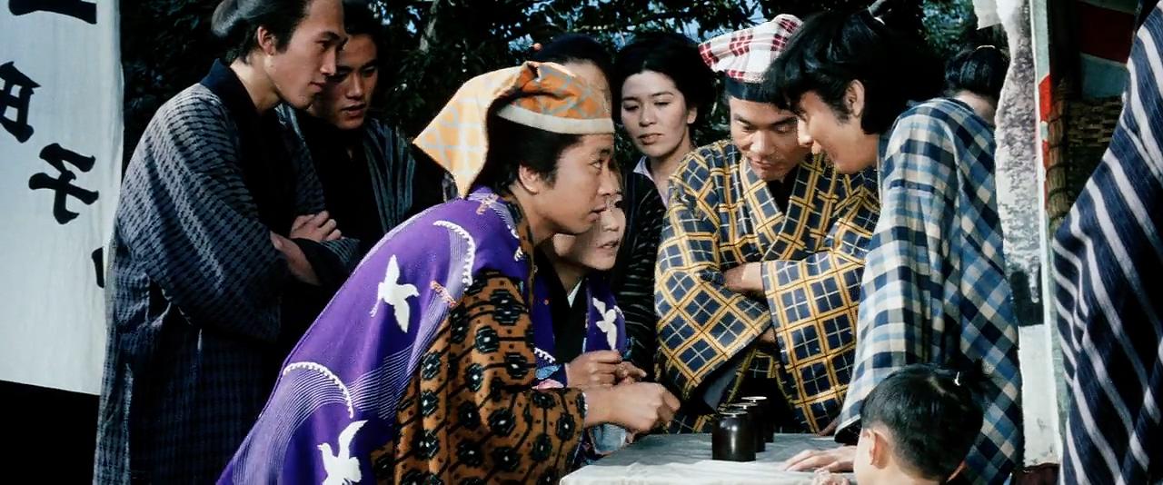 Osamu Sakai, Utae Shôji, Nikaku Shofukutei, and Reiji Shoji in Zatôichi goyô-tabi (1972)