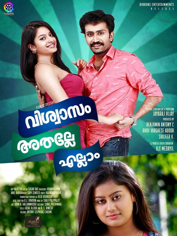 malayalam movie torrent download 2015