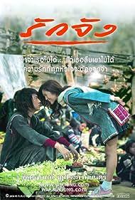 Paula Taylor and Rattapoom Tokongsup in Ruk jung (2006)