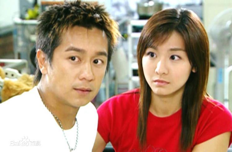 Ho-Man Chan and Tsu-Ping Chiang in Sheng Kong Gao Fei (2004)