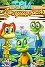 Three Little Froggies #3