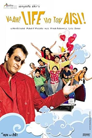 Family Vaah! Life Ho Toh Aisi! Movie