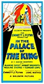 In the Palace of the King (1923) Poster