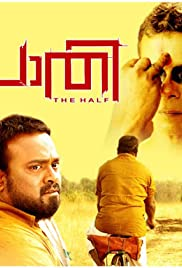 Paathi: the Half Poster