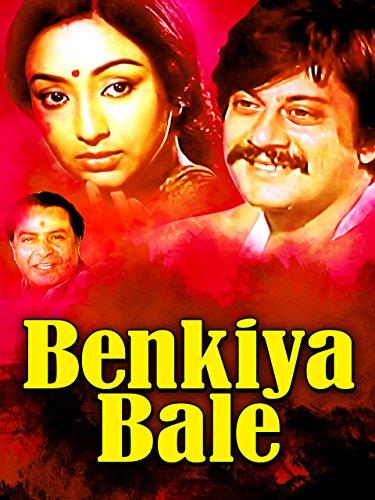 Benkiya Bale ((1983))