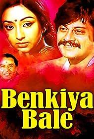 Benkiya Bale (1983)