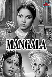 Mangala Poster
