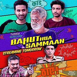 Bahut Hua Sammaan movie, song and  lyrics