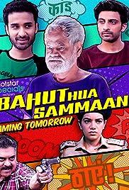 Bahut Hua Samman HD Torrent Movie Download 2020