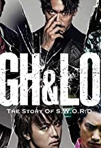 High & Low: The Story of S.W.O.R.D.