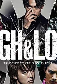 Primary photo for High & Low: The Story of S.W.O.R.D.