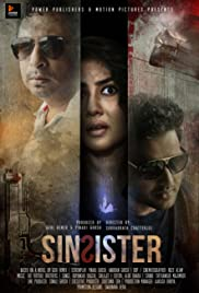 Sin Sister Poster