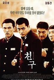 Top 50 des films asiatiques à voir avant la fin du mondeMV5BN2I2ODE5YzEtZjU2Yi00ZGZiLWJlOTItM2Y0MTQyMzgyNWVlXkEyXkFqcGdeQXVyMTMxMTY0OTQ