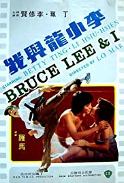 Bruce Lee and I (1976) Poster - Movie Forum, Cast, Reviews