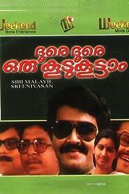 Doore Doore Oru Koodu Kootam Poster  sc 1 st  IMDb & Doore Doore Oru Koodu Kootam (1988) - IMDb
