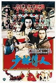 Shaolin Prince(1982) Poster - Movie Forum, Cast, Reviews