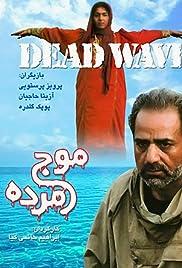 Dead Wave