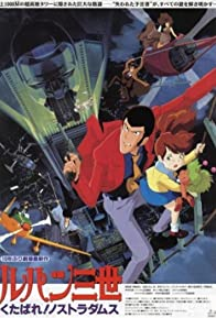 Primary photo for Lupin III: Farewell to Nostradamus