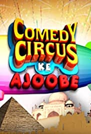 Comedy Circus Poster