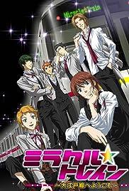 Miracle Train: Oedo-sen E Youkoso Poster
