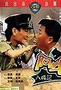 Ah Niu ru cheng ji