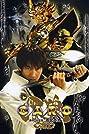 Garo (2005) Poster