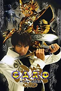 Garo full movie hd 1080p download