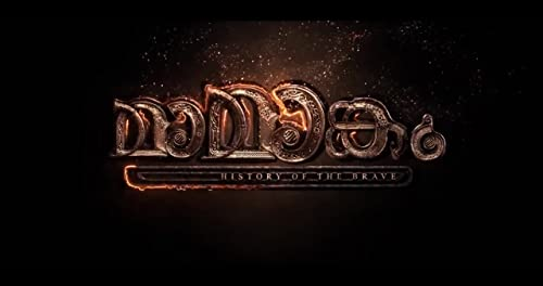Maamaankam Official Title Teaser