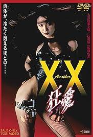 Watch Movie Another XX: Kyouai (1998)