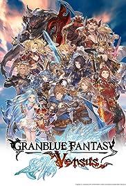 Granblue Fantasy: Versus Poster