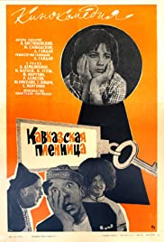 Kavkazskaya plennitsa, ili Novye priklyucheniya Shurika (1967) Poster - Movie Forum, Cast, Reviews