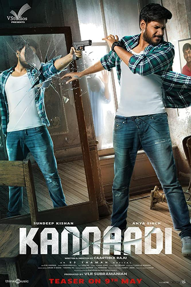 Kannaadi 2019 Tamil Official Trailer 720p HDRip 22MB Download