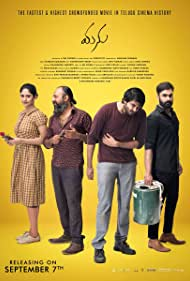 John Kottoly, Chandini Chowdary, Raja Goutham, and Aberaam Varma in Manu (2018)