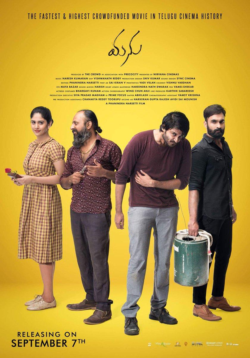 Manu (2018) Telegu WEB-DL - 480P | 720P - x264 - 450MB | 1.6GB - Download & Watch Online With Subtitle Movie Poster - mlsbd