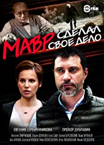 Best free mp4 movie downloads Mavr sdelal svoe delo [480i]