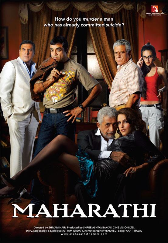 Maharathi (2008) Hindi