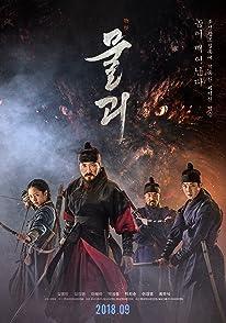Seondal The Man Who Sells the Riverอัจฉริยะต้มตุ๋นแห่งโชซอน