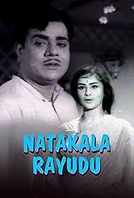 Natakalarayudu (1969)