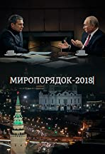 Miroporyadok-2018