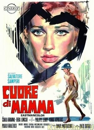 Cuore di mamma 1969 with English Subtitles 11