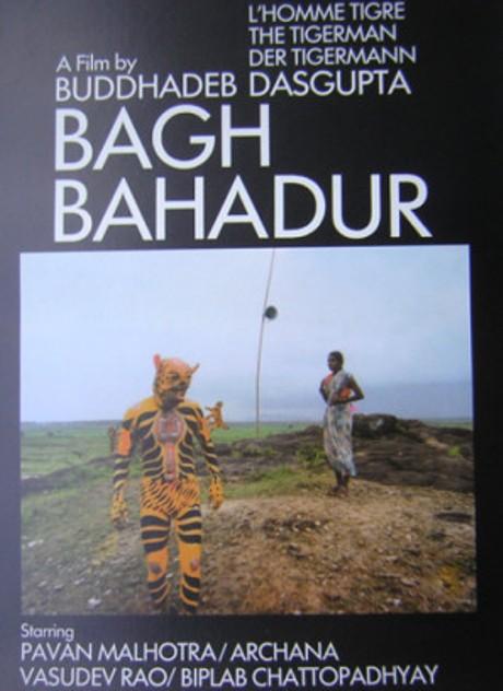 Bagh Bahadur ((1989))