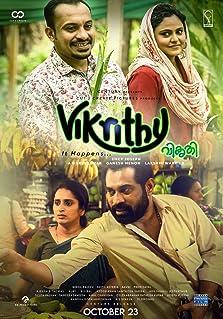 Vikruthi (2019)