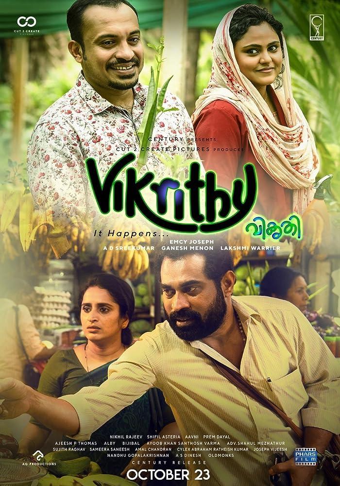 Vikrithi 2019 Malayalam Movie 450MB HDRip ESub