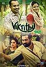Vikruthi