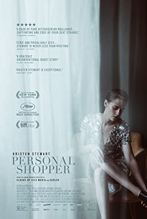 Personal Shopper (In Hindi)