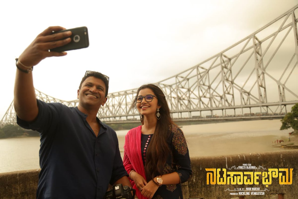 Puneeth Rajkumar and Anupama Parameshwaran in Natasaarvabhowma (2019)