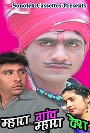 Mhara Gaon Mhara Desh movie, song and  lyrics